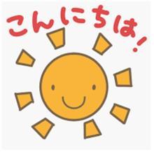 出張3日目!皆さん、こんにちは!(*^^*)