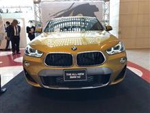4月いろいろ(後編) BMW X2を見てきたけれど…