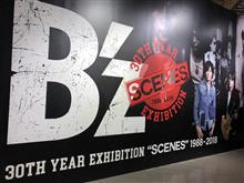 "B'z 30th Year Exhibition""SCENES""1988-2018 前期行ってきました♬"