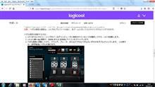 Logicool G29 ハンコン感度調整 (GT Sports)