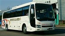 京都観光バス観光カラーのニュースター号