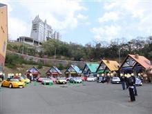 「名車&スーパーカーin白鳥城」 レポートその9(完結編)