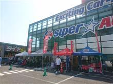 BRIDEフェアー開催中!スーパーオートバックス東京ベイ東雲