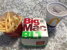 2018.4.21.マクドの新メニュー食べてみた。