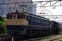 EF65-1128