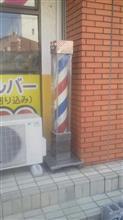 【ここは髪切りの】散髪【ティル・ナ・ノーグ】