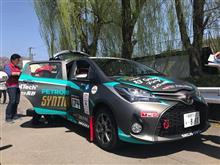 TOYOTA GAZOO Racing ラリーチャレンジ!!