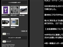 180421-5 ファンが (o゚▽゚)o・・・