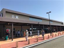 九州道 古賀SA 下り