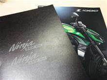 買えんけど、カタログだけ貰ってきた。Kawasaki Ninja H2 SX。