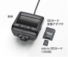 ホンダ純正ドライブレコーダーの画質2