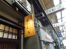桜満開の尾道・鞆の浦ツアー2018~その3