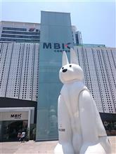 バンコク -ウィークエンドマーケット~MBKへ-