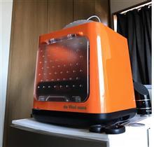 ついにゼロからのモノ創りw今更ながら3Dプリンター^^