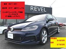 REVEL車両販売 在庫紹介(^^)/