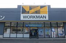 ワークマンへ覗きに行ったけど早かった♪