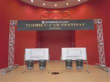 2018 東北カーフェスティバル