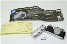 日本立体カメラ名鑑 Canon ミニチュアコレクションNo.5