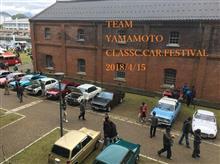 32ND Team YAMAMOTO C.C.F. 2018.4.15