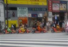 底車 マリオカート 渋谷を行く