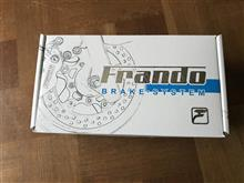 Frando