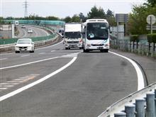 高速路線バス