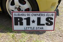 ☀️第11回スバルR1全国ミーティング「R1デイ2018 俺のR1を越えてゆけ」