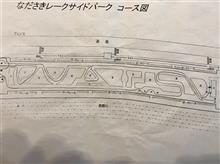 チェリッシュジムカーナ2018Rd2【負けました!】