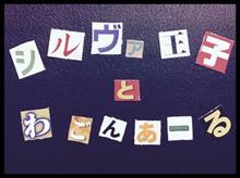 4月24日(火) super micro6。