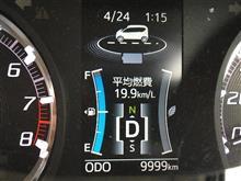 MOVE CUSTOM 9,999km