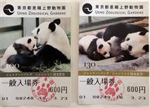 東京都恩賜上野動物園に行ってきた