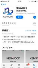 KENWOOD Music Info