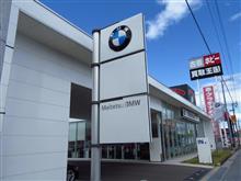 BMWディーラーへ行って来た