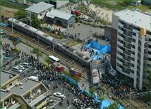 今日は「JR福知山線脱線事故」の日