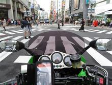 渋谷センター街で暴れちゃうぞ (笑)