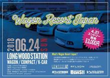 Wagon Resort Japan