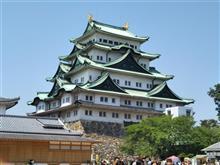 名古屋城へのツーリング
