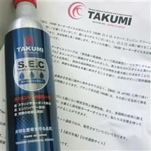 TAKUMI【S.E.C】= SMART.ENGINE.CLEAN(スマート.エンジン.クリーン)
