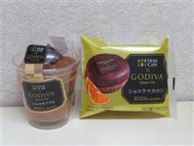 Uchi Café SWEETS×GODIVA 第6弾