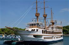 カールのドライブ旅行記・その5最終回(3日目) 九十九島遊覧船に乗ったワンの巻