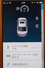 VW Eモード走行
