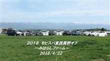 2018 モビスパ東西長野オフ PV