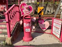 ピンクの駅に❗️