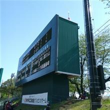 伊那で信濃対福井の試合!