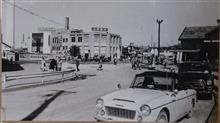 街角の名車たち109 ダットサン・フェアレディ(SP310)、トヨタ・クラウン(RS) 品川区 / 1960年代