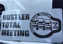 HUSTLER TOTAL MEETINGに参加させていただきました✨