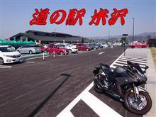 道の駅ぺったんこツー(七ヶ宿~高畠~米沢)