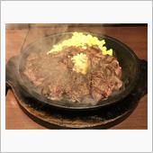 「肉」食べてますかっ!!