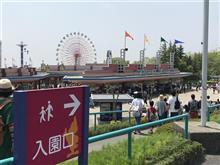 ゴールデンウィーク in 那須ハイ!