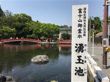 レクサス RCF & 忍野八海